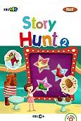EBS 초목달 Sun 7 Story Hunt 2