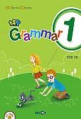 EBS 초목달 Grammar 1