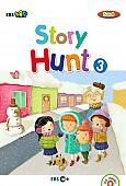 EBS 초목달 Sun 8 Story Hunt 3