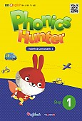 Phonics Hunter Step 1 set