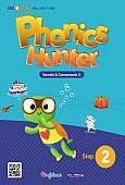 Phonics Hunter Step 2 set