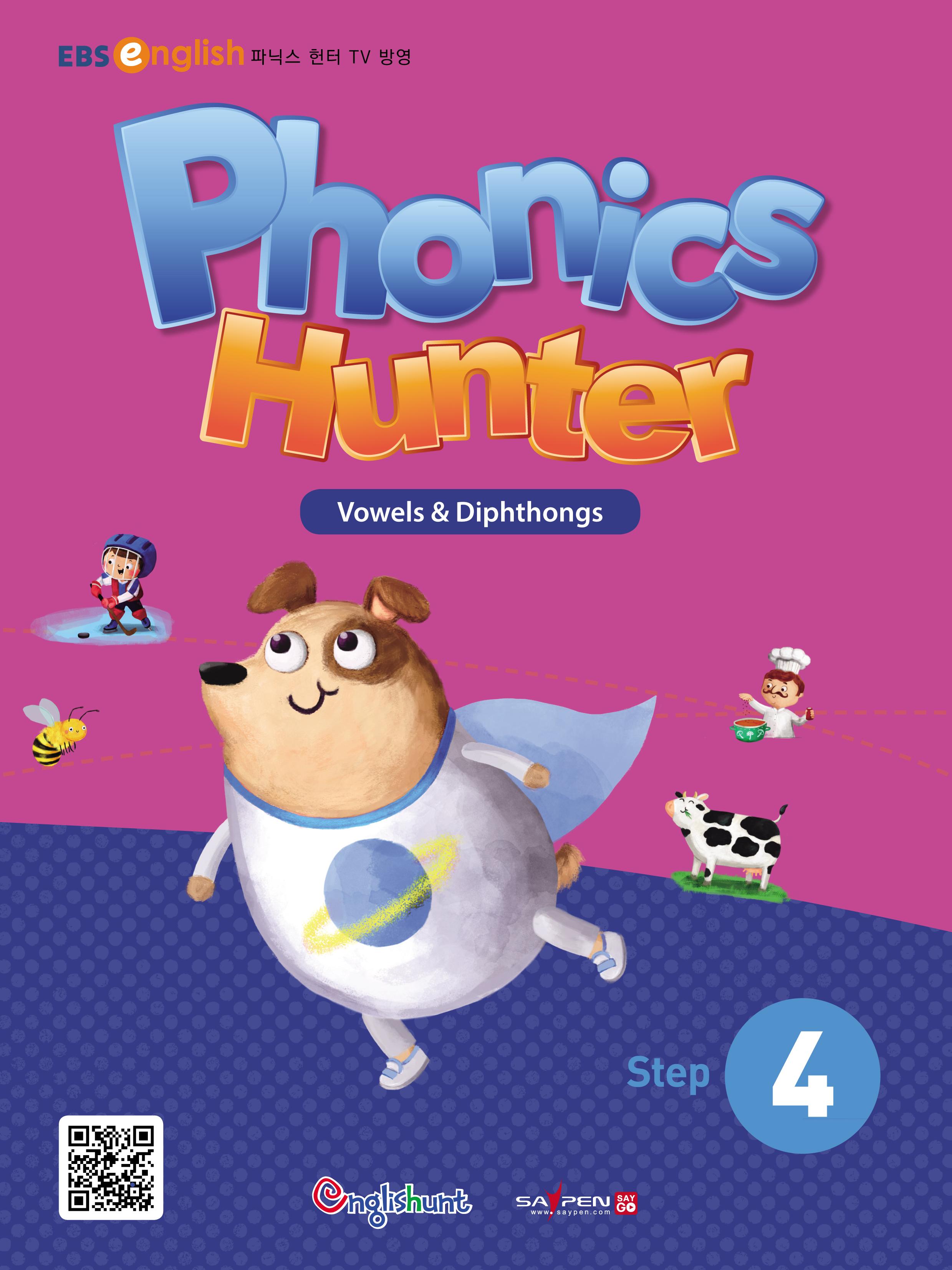 파닉스 헌터 Phonics Hunter Step 4 set
