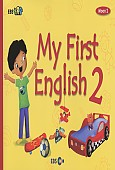 EBS 초목달 Moon 2: My First English 2