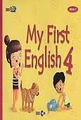 EBS 초목달 Moon 4: 마이 퍼스트 잉글리시 My First English 4