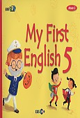 EBS 초목달 Moon 5: 마이 퍼스트 잉글리시 My First English 5