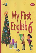 EBS 초목달 Moon 6: My First English 6