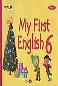 EBS 초목달 Moon 6: 마이 퍼스트 잉글리시 My First English 6